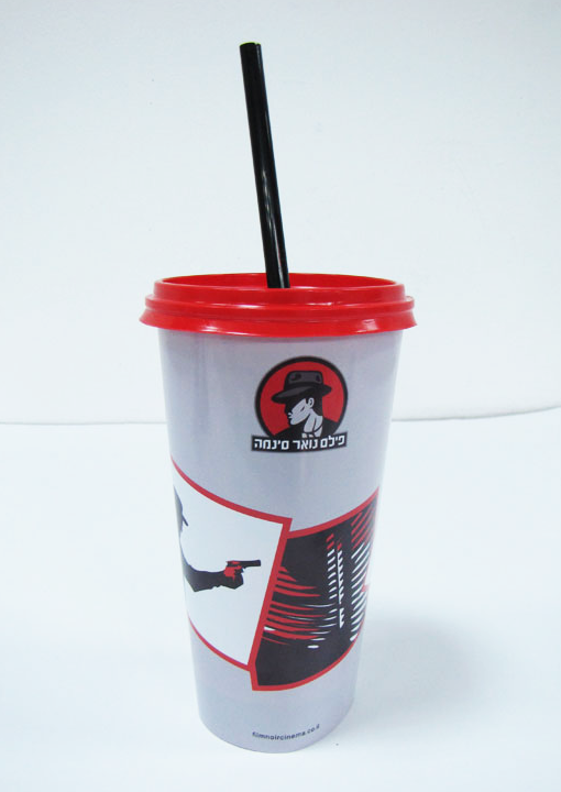 Film Noir Cinema - Soda cup