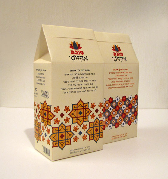 Sugat sugar and salt packaging