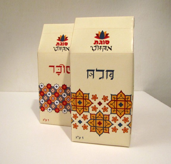 Sugat packaging